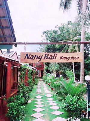 Bungalow vintage Phú Quốc