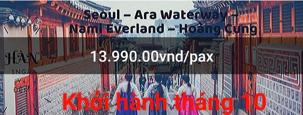 SEOUL - HOÀNG CUNG