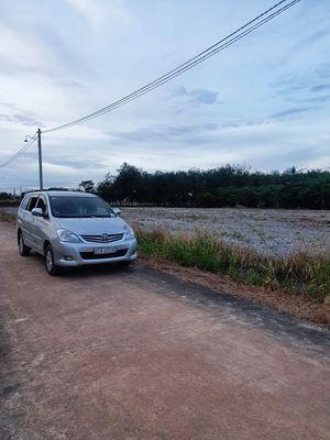 Đất Huyện Chơn Thành 225m² kcn becamex