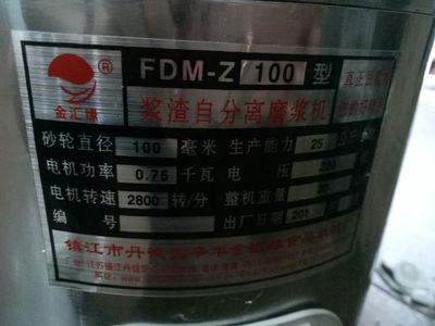 Máy xay vắt đậu nành 750w tách nước và bã riêng