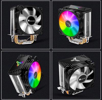 tản nhiệt cpu led RGB mới giá tốt