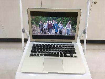 MacBook Air i7 2014 , máy đẹp