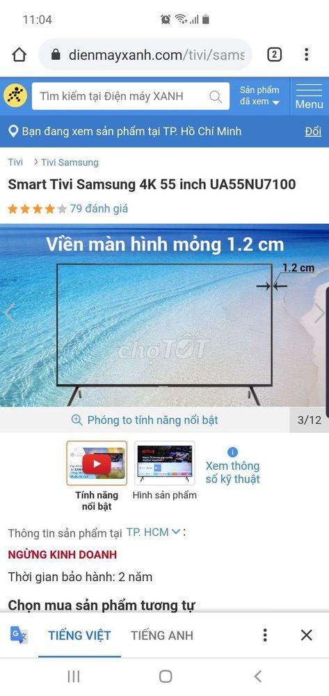 "SMART TIVI SAMSUNG 4K 55""(NU7100), CÒN BH 6.2021"
