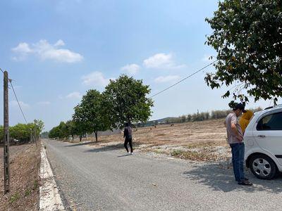 Đất Huyện Chơn Thành 150m²