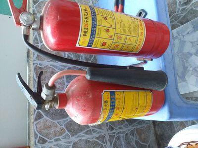 0941210020 - Bình  chữa cháy