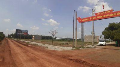 Đất Huyện Chơn Thành 250m²