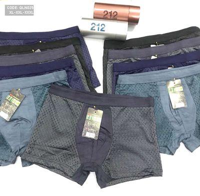 Combo 10 quần lót đùi thông hơi