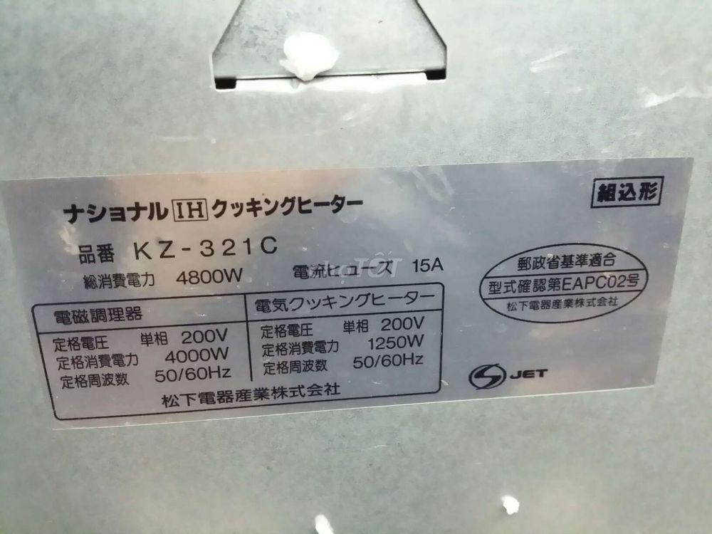 Bếp từ âm National KZ-321C nội địa như mới