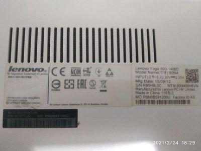 Cần mua vỏ mặt C laptop Lenovo Yoga 500 14IBD