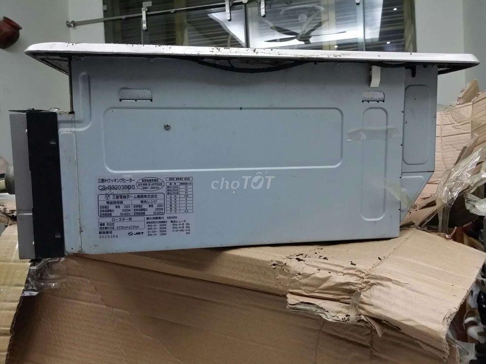 Bếp từ Mitshubishi CS-G3203BDS   cứng