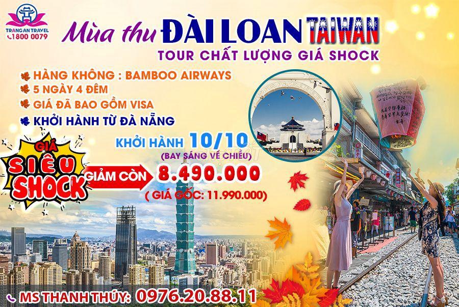 Đài Loan 5N4Đ chỉ với 8490k