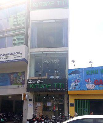 2 Nam Bảo Vệ Giữ Xe Nhà Hàng Kimbap Titi, Bo Cao