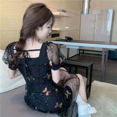 Váy sz S cho nữ