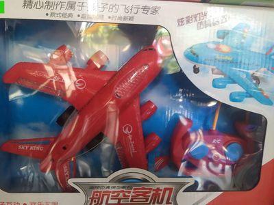 Sang tiệm đồ chơi trẻ em huyện củ Chi