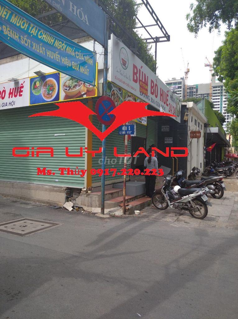 Mặt bằng góc 2MT Nguyễn Đình Chiểu, Q.1. DT 8x10m.