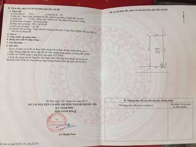 17, ngõ 266/5, Nguyễn Văn Cừ, Hà Nội ,Cực hiếm !!!
