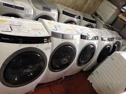 Máy giặt nội địa Nhật bãi mới 96% ( secondhand )