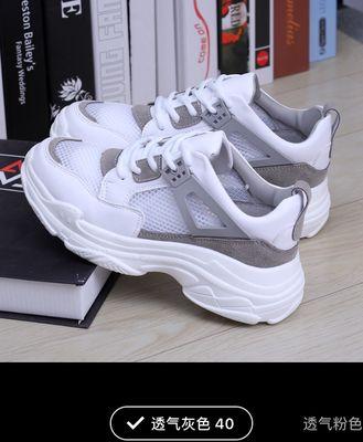 Giày nữ nhập khẩu Quảng Châu mẫu mới 2021