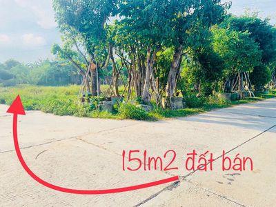 Đất Hoà Khương, bê tông 4m, Huyện Hòa Vang 150m²