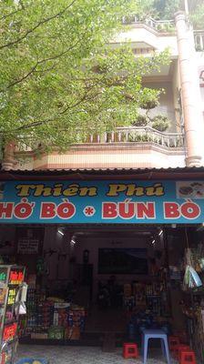 Thành phố Biên Hòa 80m²