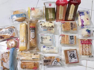 Bánh mix Đài Loan