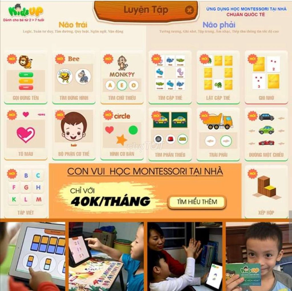 0938999547 - THẺ KIDS UP