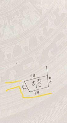 BÁN ĐẤT CHÍNH CHỦ 40m2 MT 4.6m - Lô Góc 2 Thoáng