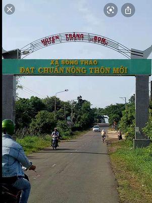 Chính chủ bán 1737m2 xã Sông Thao, huyện Trảng Bom