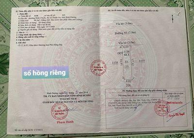 Đất Tp Thuận An 69m²,shr,hỗ trợ ngân hàng 70%.