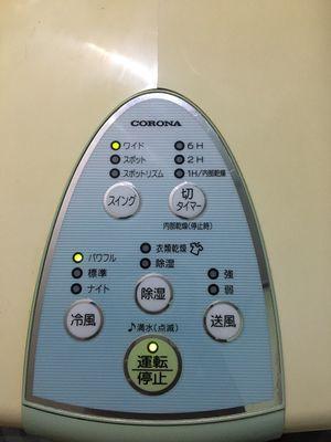 Máy lạnh mini kèm hút ẩm nọi đị nhật 100V