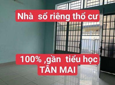 Nhà sổ riêng thổ cư gần trường Tiểu học♥️ Tân Mai