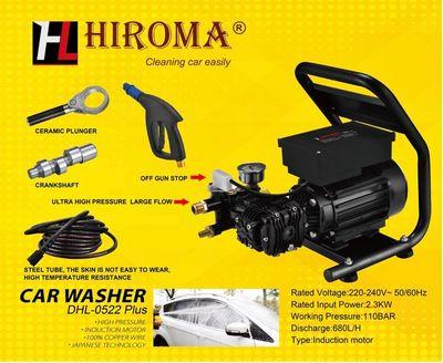 Máy rửa xe cao áp cho tiệm rửa xe máy HIROMA 0522