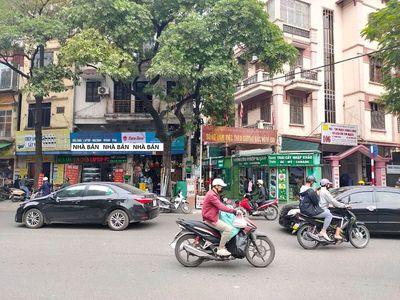 Nhà Trần Cung, lô góc,kinh doanh, 48m2, 7.7 tỷ.