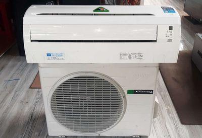 Máy lạnh Daikin Nhật nội địa (2 chiều) 1.5Hp