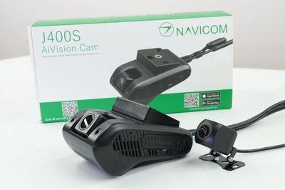Cam giám sát hành trình trực tuyến J400S navicom