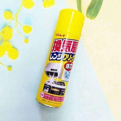 Xịt tẩy rửa mảng bám Rinrey Nhật