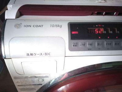 Máy giặt sấy sharp 10kg/6kg cửa ngang