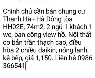 CC Đại Thanh Hà Đông 74m2, 2 ngủ