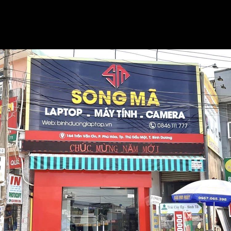 Cửa hàng Shop Tin Học Công Nghệ Song Mã