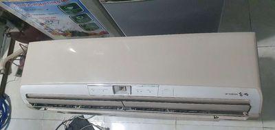 Máy lạnh mitsubishi 2.5HP inverter nội địa nhật
