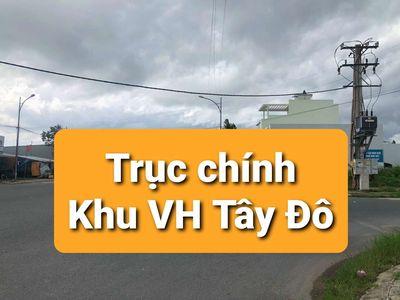 CẶP NỀN VIP- ĐƯỜNG 1B KHU VH TÂY ĐÔ-THÔNG NAM LONG