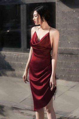 Đầm đỏ