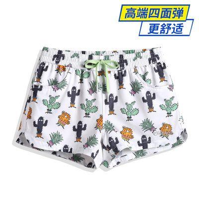 quần đùi nữ - Gailang