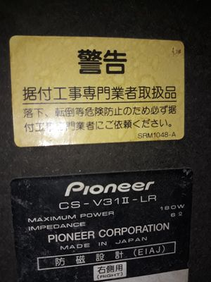 Hai đôi loa Pioneer zin 100% karaoke ca nhạc