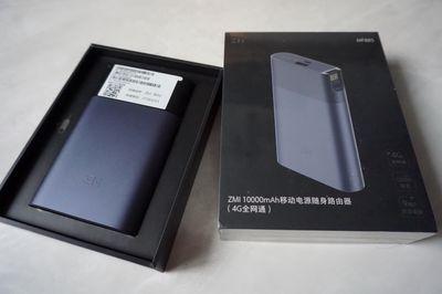 Phát 4G Zmi 885 Xiaomi