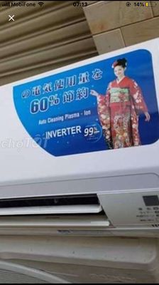Cần mua các loai máy lạnh cũ
