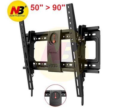 Giá treo TV NB DF90-T 65 - 90 inch - Chính hãng