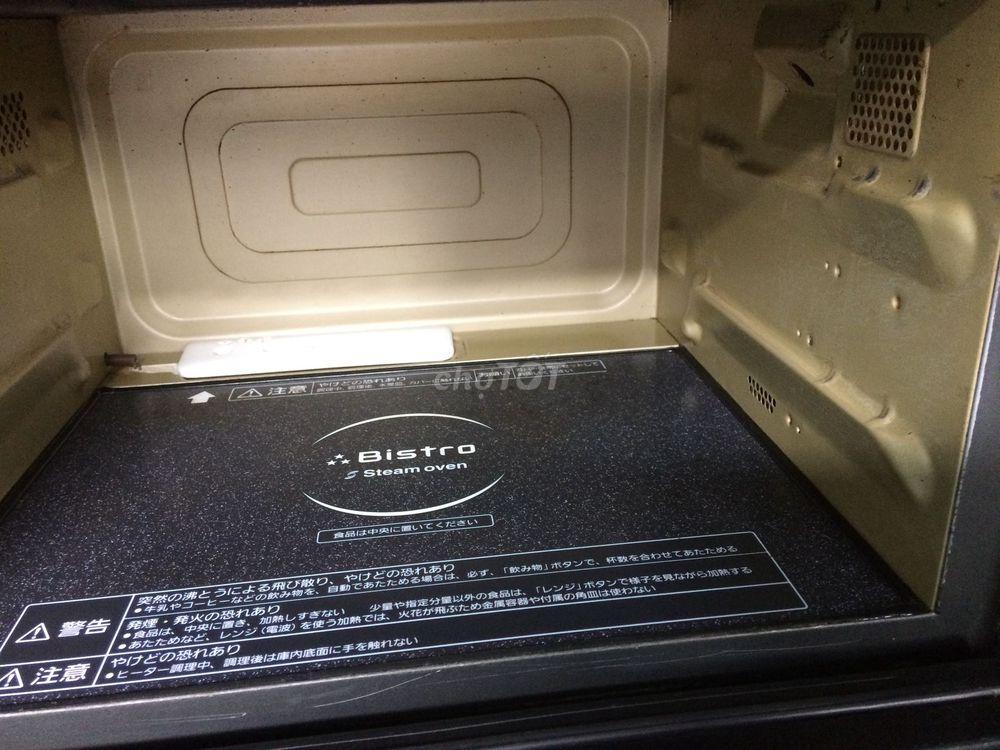 Bán lò vi sóng 3D Panasonic nội đia nhật