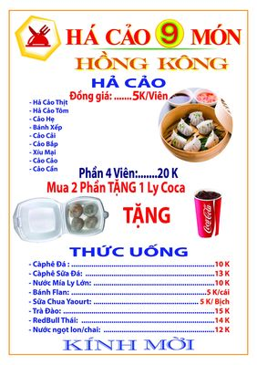 Há Cảo 9 món Hồng Kong