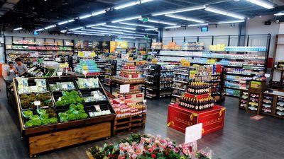 Tuyển Bảo Vệ Siêu Thị Kingfood Q7 & Tân Bình